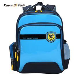 Caran Y 卡拉羊书包 小学生书包男女儿童书包1-3-6年级减负书包防水双肩背包CX2593