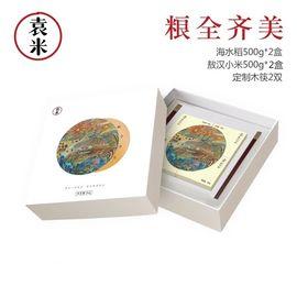 袁米 粮全齐美礼盒装2kg 海水稻大米500g*2+敖汉小米500g*2+高端木筷