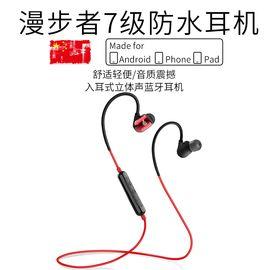 漫步者 Edifier新品W295BT+无线蓝牙耳机入耳式运动型跑步挂耳式超长待机手机通用7级防水