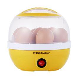 荣事达 智能蒸煮蛋器 RD-Q350D