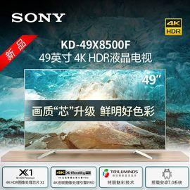 索尼 Sony 新品 KD-49X8500F 49英寸4K高清显示 HDR液晶智能电视 新品