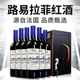 路易拉菲 人人酒 【六支礼箱装】法国原瓶原装进口红酒路易拉菲红酒红葡萄酒整箱750ml*6