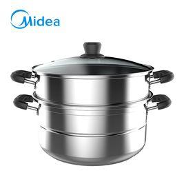 midea 美的 不锈钢蒸锅T1 单层蒸锅、双层蒸锅、蒸格+蒸笼 一锅多用