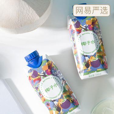 网易严选 马来西亚直采 椰子水 330毫升*12瓶