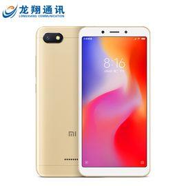 MI 小米 红米6A 【多仓发货】手机 老人机 赠壳+膜+尼龙数据线