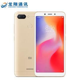 MI  小米 红米6【多仓发货】 手机 老人机 赠壳+膜+尼龙数据线