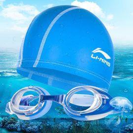 李宁 儿童泳镜泳帽游泳套装防水防雾高清青 少年游泳眼镜男童女童平光泳镜泳帽两件套LS JL308-1