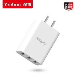 YOOBAO/羽博 y-723 充电头多口插头快充通用多usb手机苹果安卓iPhone6 5s 6s 6Y-723
