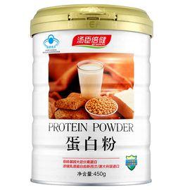 汤臣倍健 (送VC含片20片,买2送礼袋)蛋白粉450g/罐增强免疫年货送礼