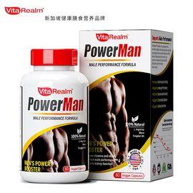 VitaRealm 精力康 60粒/瓶 新加坡进口 提升精力活力缓解疲劳压力 CST购