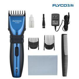 飞科 (FLYCO) FC5809专业电动理发器成人儿童电推子剃头刀充电式理发器电推剪理发剪 标配