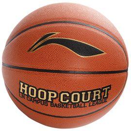 李宁 室内外兼用篮球CBA比赛训练篮球耐磨高弹力标准运动青少年篮球053