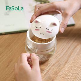 FASOLA 萌宠玻璃杯 办公室茶杯玻璃水杯花茶杯 耐热泡茶杯 男女士加厚带盖过滤孔杯子