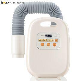 小熊 HGJ-A08Q1干衣机家用烘干机静音除菌速干衣物烘干器