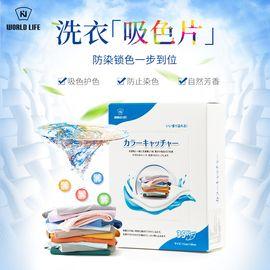 WORLD LIFE 日本防串染吸色片 防染巾 衣服串色混洗纸 家庭装洗衣片 吸色母片