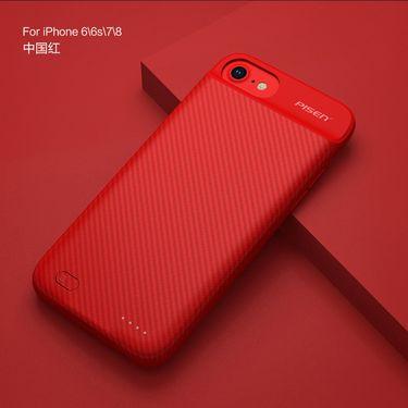 品胜 智能背夹电池保护套 适用苹果手机电池iphone7/8/6/6S手机壳无线充电宝 3000毫安