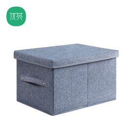 优芬 粗麻有盖收纳箱 布艺收纳盒 家用衣柜 衣服储物箱 多规格可选