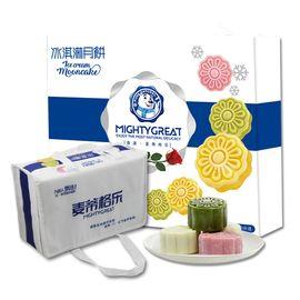 麦蒂格乐 【实物】香港Mighty-great 冰淇淋月饼礼盒 中秋礼盒 6只装 398型果然冰月月饼礼盒