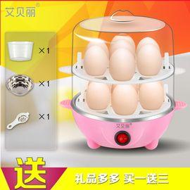 艾贝丽 A-ZD5双层多功能不锈钢自动断电蒸蛋器煮蛋器早餐机 颜色随机