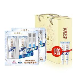 片仔癀 瓷光白牙膏礼遇套装(105gx2+牙刷x2支)x2套 送35gx2支【共490g+牙刷*4】