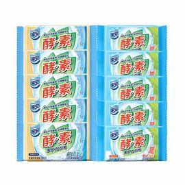 家安 酵素洗衣皂x5块+内衣皂x5块