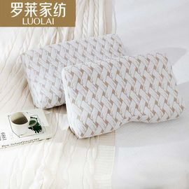 罗莱 空气层低回弹枕(对枕)记忆枕功能枕