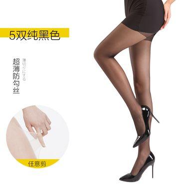 柔系 5双装 5D任意剪水晶丝防勾丝连裤袜 显瘦包芯丝细密水晶丝袜