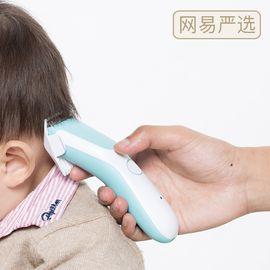 网易严选 儿童超静音电动理发器