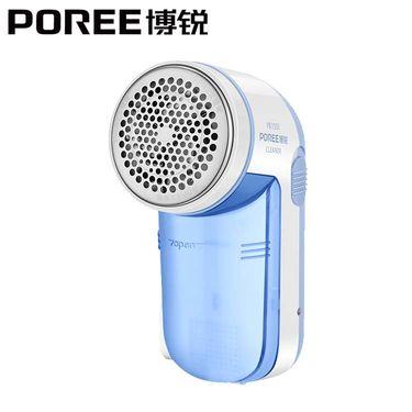 博锐 (POREE)PR1501毛球修剪器充电式衣物去球器剃毛器