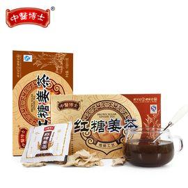 中医博士 红糖姜茶120g 姜汁月子大姨妈红糖水女生老生姜母茶痛经