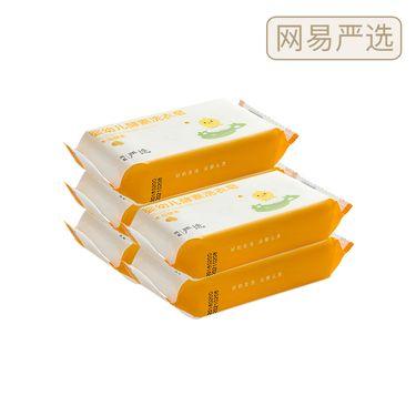 网易严选 婴幼儿酵素洗衣皂 150g*1块