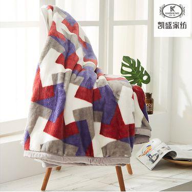 凯盛家纺 舒适珊瑚绒毯办公室盖毯子 保暖加厚法兰绒毯  安瑞  床上用品 床品