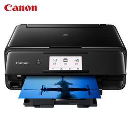 佳能 Canon TS8180 高品质照片打印一体机 精致版(喷墨打印、复印、扫描、无线)