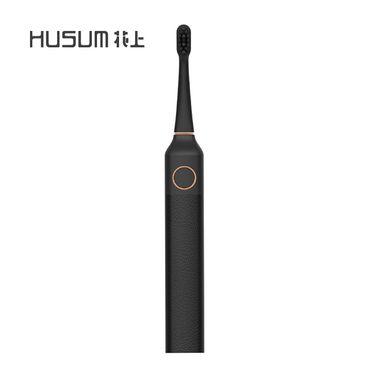 花上 HUSUM E1 声波电动牙刷 杜邦软毛 7级防水 无线充电 三挡智能去牙渍烟渍