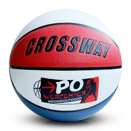 Crossway/克洛斯威 篮球 耐磨防滑软皮花式花球街球7号标准比赛用球 709