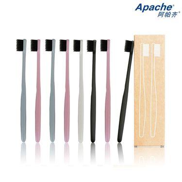 APACHE/阿帕齐 阿帕齐Apache 竹炭软毛成人家庭情侣牙刷8支套装颜色随机