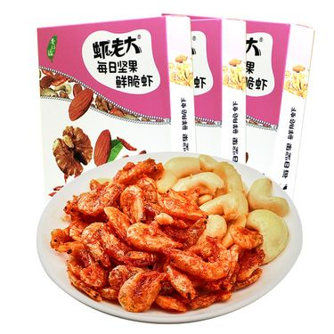 巷仔边  虾老大每日坚果鲜脆虾多种口味32g*3盒即食休闲零食