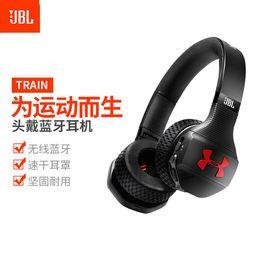 JBL UA TRAIN 安德玛联名款头戴式耳机无线蓝牙运动耳机跑步健身耳机