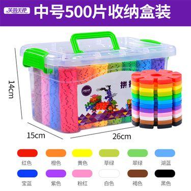 芙蓉天使 雪花片儿童积木3-6周岁男孩女孩塑料拼装拼插玩具益智力7-8-10岁 盒装