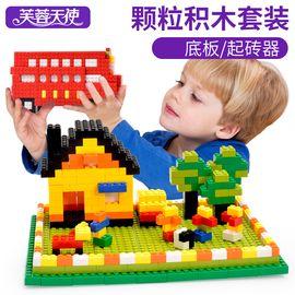 芙蓉天使 小颗粒塑料积木3-6周岁男孩儿童拼装插玩具益智7-8-10岁