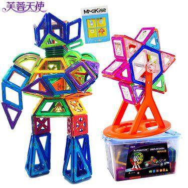 芙蓉天使 磁力片男孩女孩益智拼装磁铁儿童磁性积木玩具2-3-6周岁