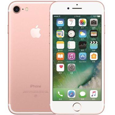 Apple 苹果 iPhone 7 32G/128GB   电信移动联通4G手机 全网通