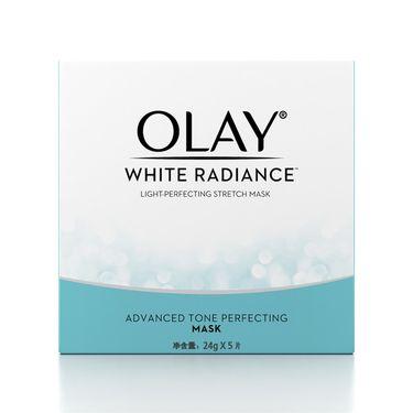玉兰油 Olay 水感透白光塑钻纹弹力面膜5片