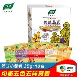 中粮 悦活均衡五色果蔬燕麦组合装35g*10小包