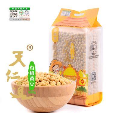 天仁道 2018新鲜杂粮 东北 黄小豆 有机杂粮黄豆800g 新品包邮