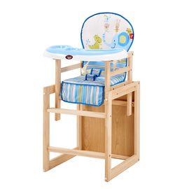 荟智 小胃王儿童餐椅宝宝椅 HMY128-H159