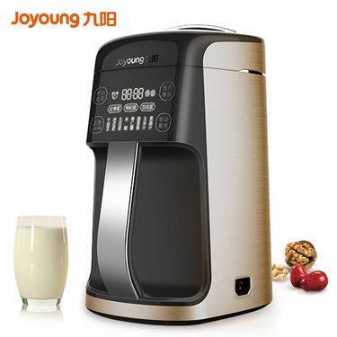 九阳 (Joyoung) DJ13R-P10 新款家用免滤全自动多功能无渣豆浆机