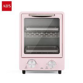 ABS 爱彼此 Abbot复古双层立式烤箱(9L)