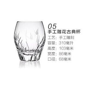 ROUPA/罗派 创意锥形杯水杯手工水晶酒杯威士忌洋酒杯红酒杯