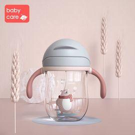 babycare 儿童水杯防摔 幼儿园宝宝防漏防呛吸管杯带重力球学饮杯